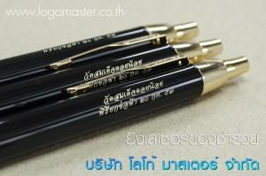 เลเซอร์ปากกา, เลเซอร์สินค้า